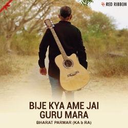Bije Kya Ame Jai Guru Mara songs