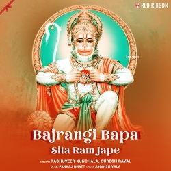 Bajrangi Bapa Sita Ram Jape songs