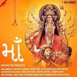 Maa - Navratri Bhakti songs