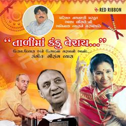 Listen to Mare Vhalani Hare songs from Talima Kanku Veray