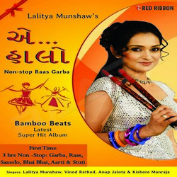 Listen to Jai Adhya Shakti songs from Aye Halo