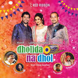 Listen to Dholida Na Dhol - 1 songs from Dholida Na Dhol