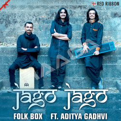 Jago Jago songs