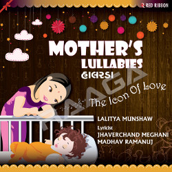 Mother's Lullabies - Halarda