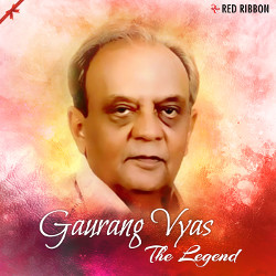 Listen to Mare Vhalani Hare songs from Gaurang Vyas The Legend