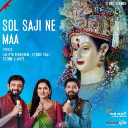 Sol Saji Ne Maa songs