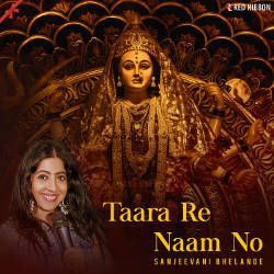 Taara Re Naam No songs