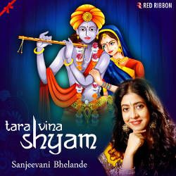 Tara Vina Shyam songs