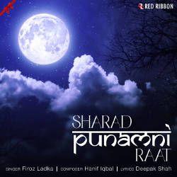 શરદ પૂનમની રાત songs
