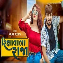Listen to Riksha Wala Raja songs from Riksha Wala Raja