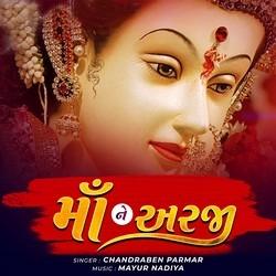 Maa Ne Araji songs