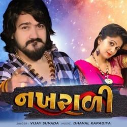 Listen to Nakharali songs from Nakharali