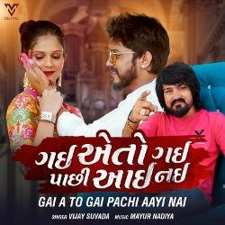 Gai A To Gai Pachi Aayi Nai songs