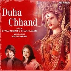 Duha Chhand songs