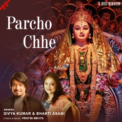 Parcho Chhe songs
