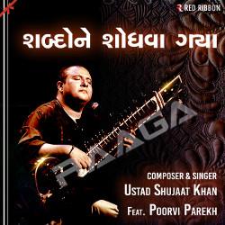 Shabdone Shodhava Gaya songs