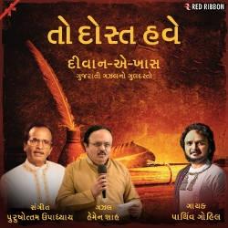 Toh Dost Havey Sambhlav Ghazal songs