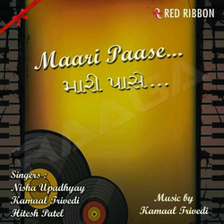 Listen to Chal Ne Ramiye Pal Be Pal songs from Maari Paase