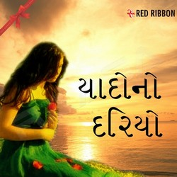 Listen to Yaado No Aa Kevo songs from Yaado No Dariyo