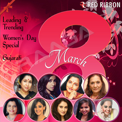 Listen to Pag Ghungharoo Baandh songs from Leading And Trending - Women's Day Special