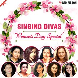 Listen to Kaaya Ne Sarnaame songs from Gujarati Singing Divas - Women's Day Special