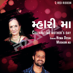 Listen to O Mhari Maa songs from Mhari Maa - Celebrating Mother's Day