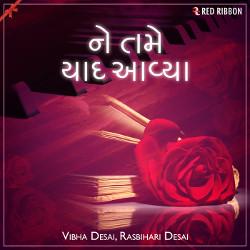 Ne Tame Yaad Aavyan songs