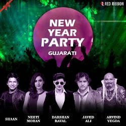 New Year Party songs