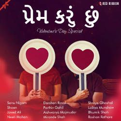 Listen to De Taali songs from Prem Karu Chhu - Valentine's Day Special