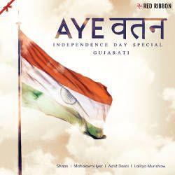 Aye Watan - Gujarati songs
