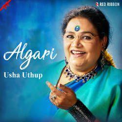 Algari songs
