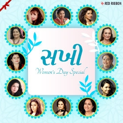 Sakhi - Womens Day Special songs