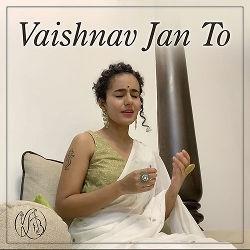 Vaishnav Jan To songs