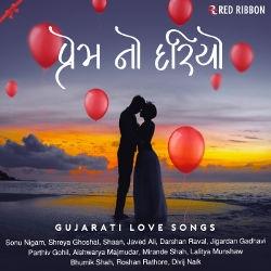 Prem No Dariyo - Gujarati Love Songs songs