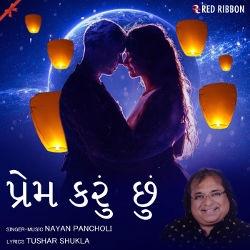 Prem Karu Chhu songs