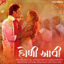 Listen to Color Color Which Color songs from Holi Aavi