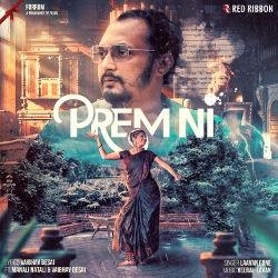 Prem Ni songs