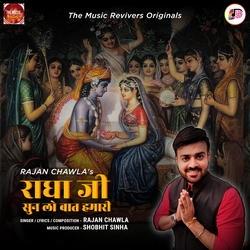 Radha Ji Sun Lo Baat Humari songs