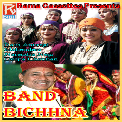 Listen to Band Bichhna songs from Band Bichhna