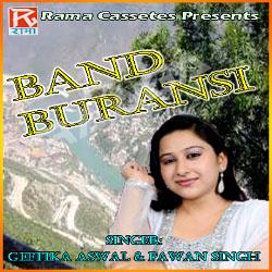 Listen to He Bhuli Sarojani songs from Band Buransi
