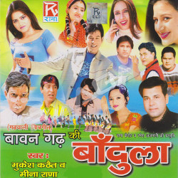 Listen to Hat Ja Buvada Pichnai songs from Bavan Gad Ki Bandula
