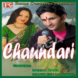 Listen to Thade Thade songs from Chaundari