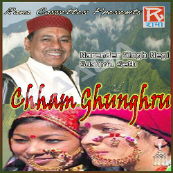 Listen to Jhani Kujani songs from Chham Ghungharu