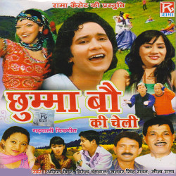 Listen to Bharat Desh Ka songs from Chhumma Bou Ki Cheli