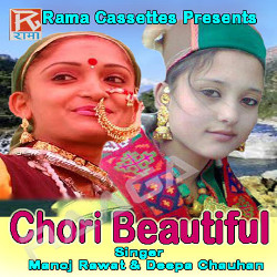 Listen to Chandigar Ki Soniya songs from Chori Beautiful