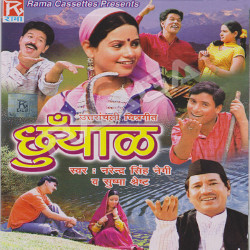 Chuyal songs