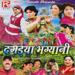 Listen to Sukhi Rai Sdagan Dagdiya songs from Dagdya Bhagyani