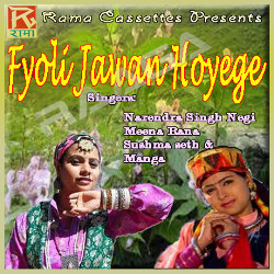 Listen to Sarko Saruli songs from Fyoli Jwan Hoyege