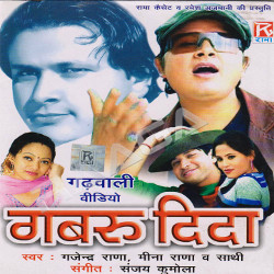 Listen to Sem Nagraj songs from Gabru Dida