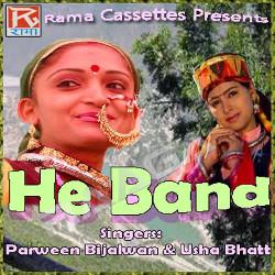 Listen to Neta Giri Ma songs from He Band